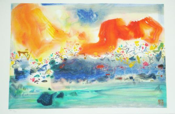 chu-teh-chun-peintre-aquarelliste-membre-lins-l-5