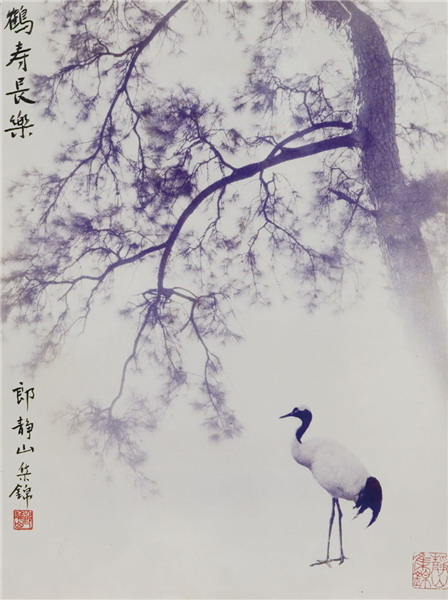 Crane by Lang Ching-Shan