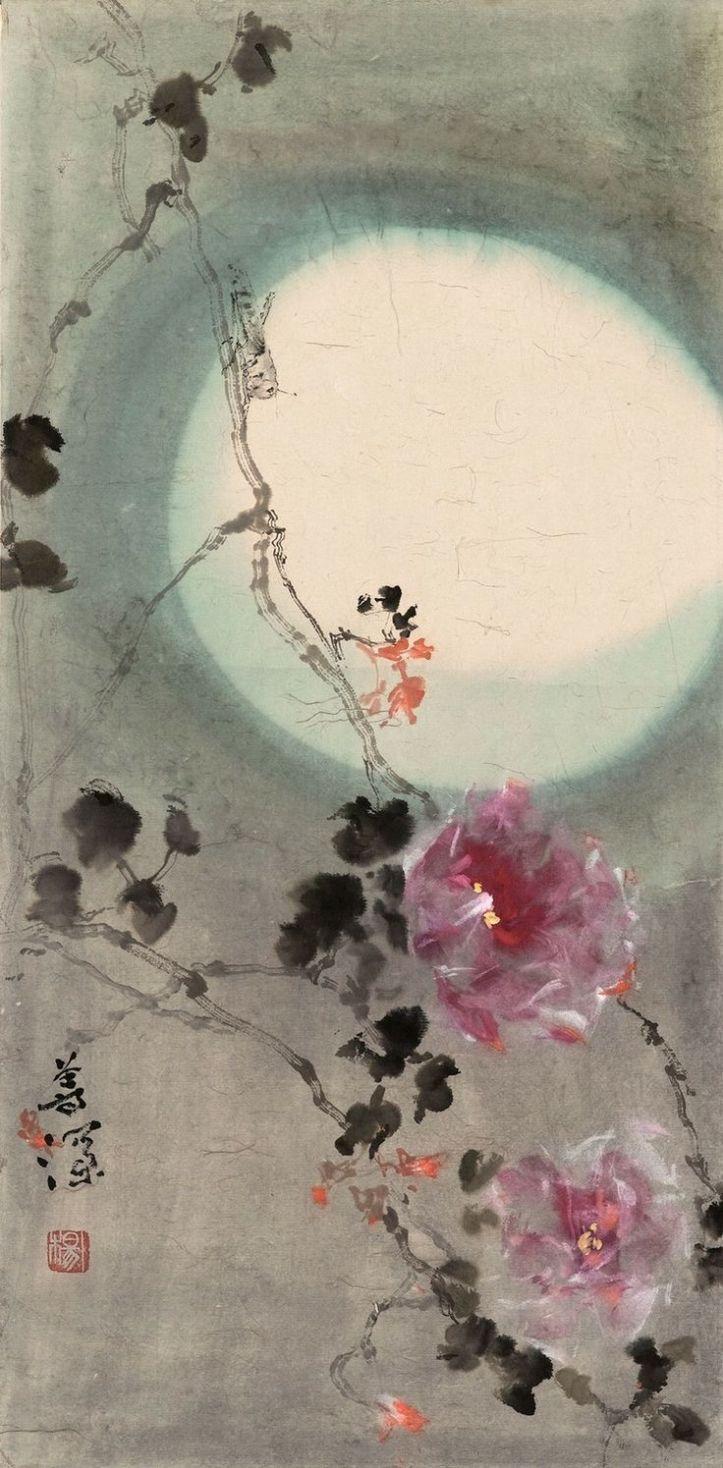 杨善深 Yang Shan Shen