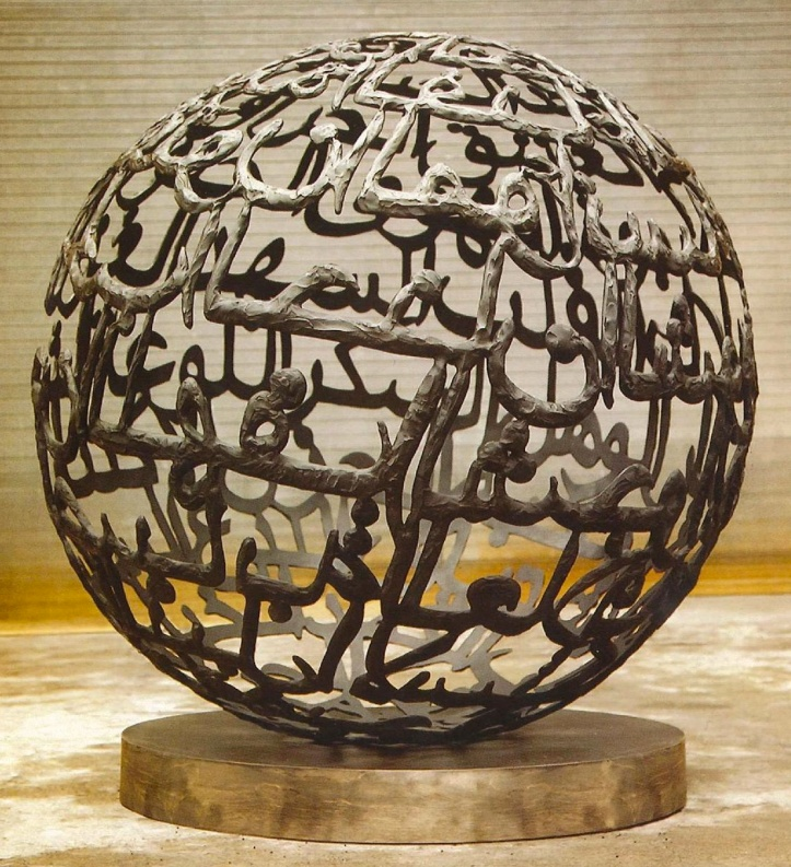 """The Words I Love the Most"" bronze with black patina by Ghada Amer"