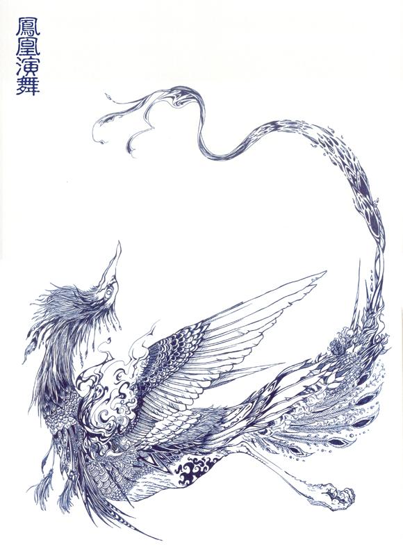 Chinese Phoenix by Iwabon