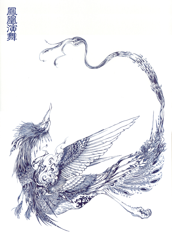Chinese Phoenix by Iwabon