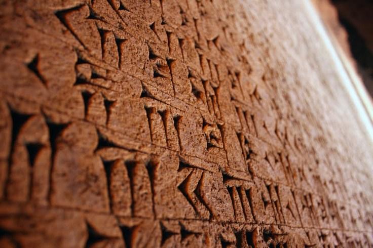 Behistun Inscription in Cuneiform script.  Taken in Bisotun World Heritage Site, Bisotun, Iran.