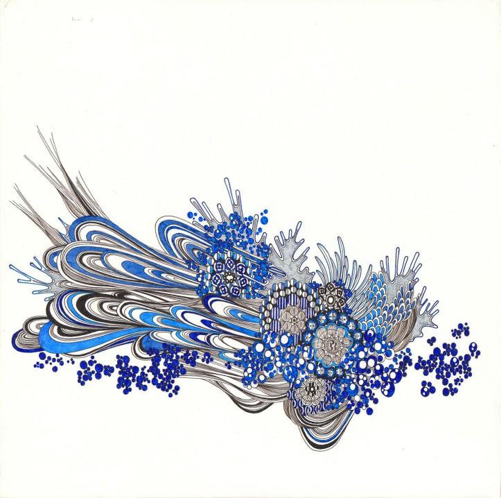 庵 (An) - by Yoshito Ishii