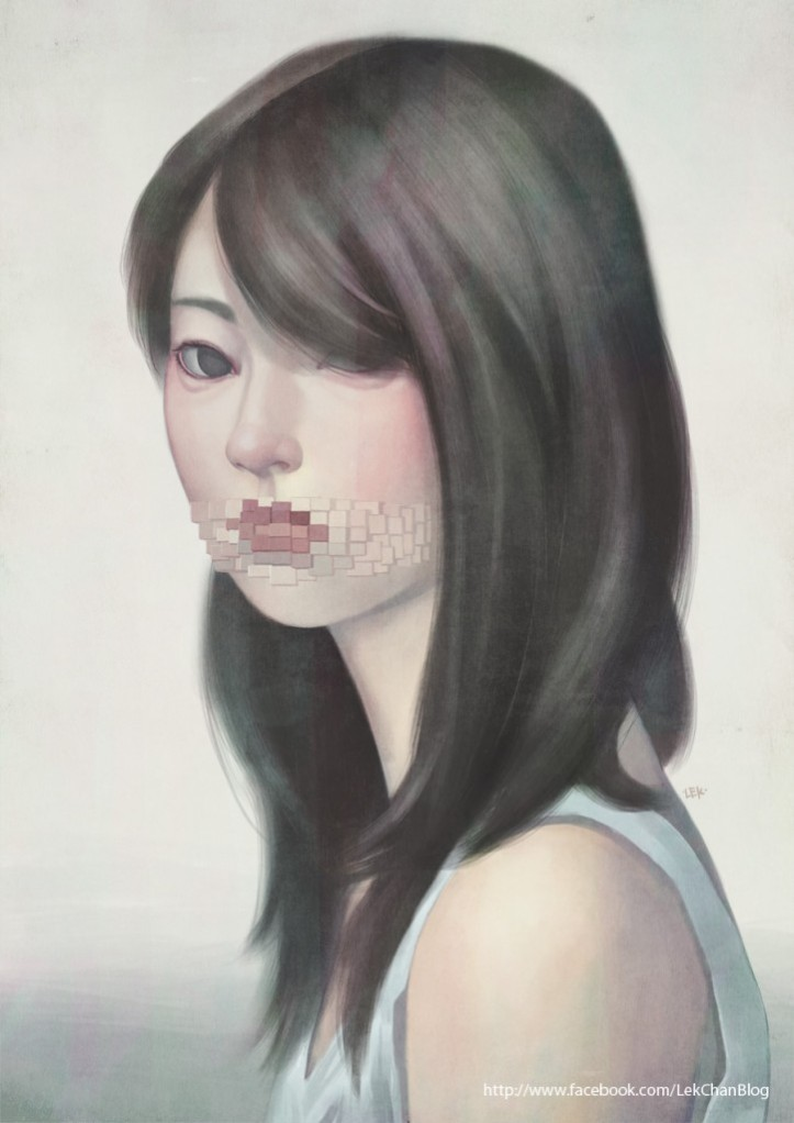 Muffled - Digital Artwork by Lek Chan